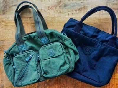 Mijn favoriete Kipling handtassen